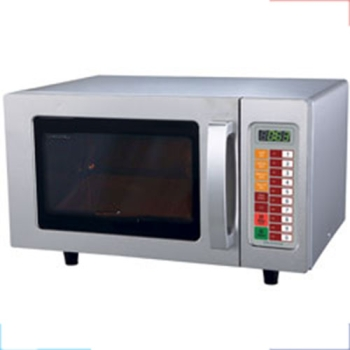 FOUR MICRO ONDES DIGITAL INOX - 1000W - 25 litres